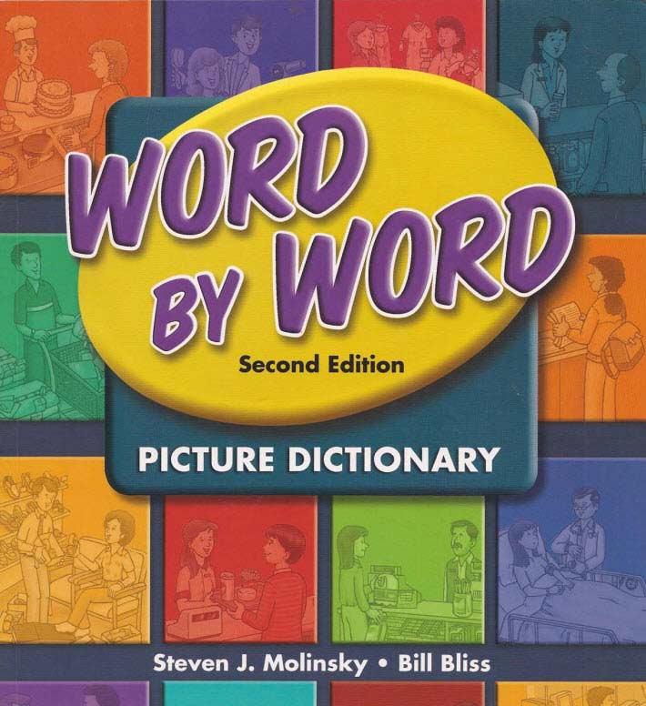 دیکشنری تصویری Word By Word